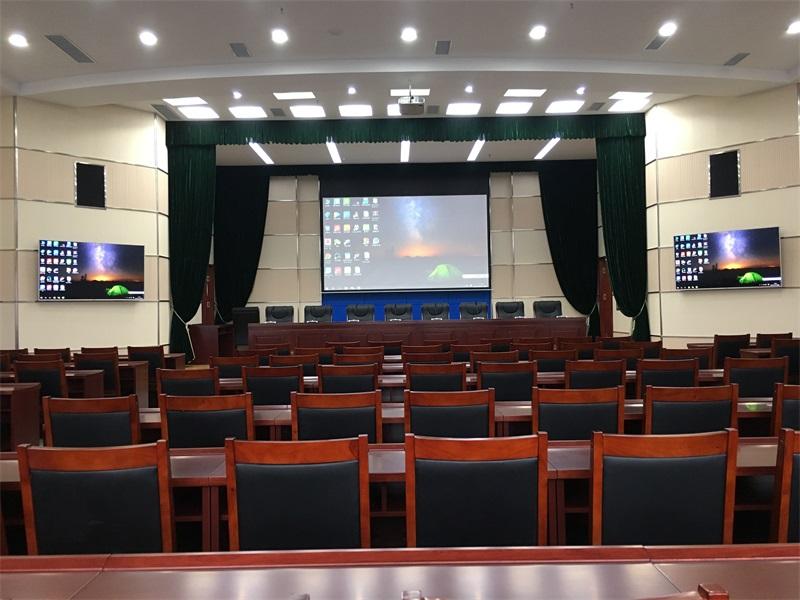 机场公安局会议室